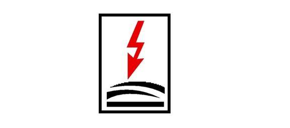 شرکت عایقهای الکتریکی پارس چه تغییراتی در هیئت مدیره داشت؟