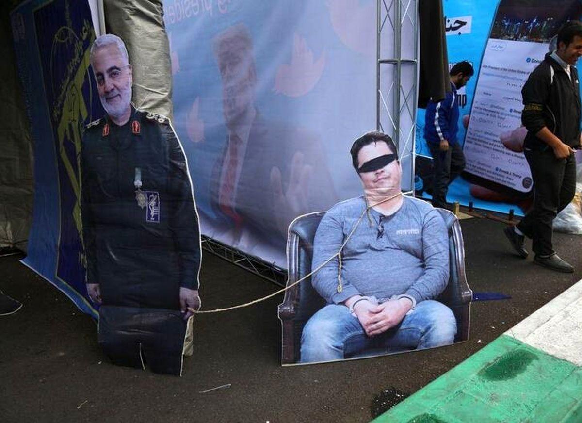 حضور روح الله زم در راهپیمایی 13 آبان تهران! +عکس