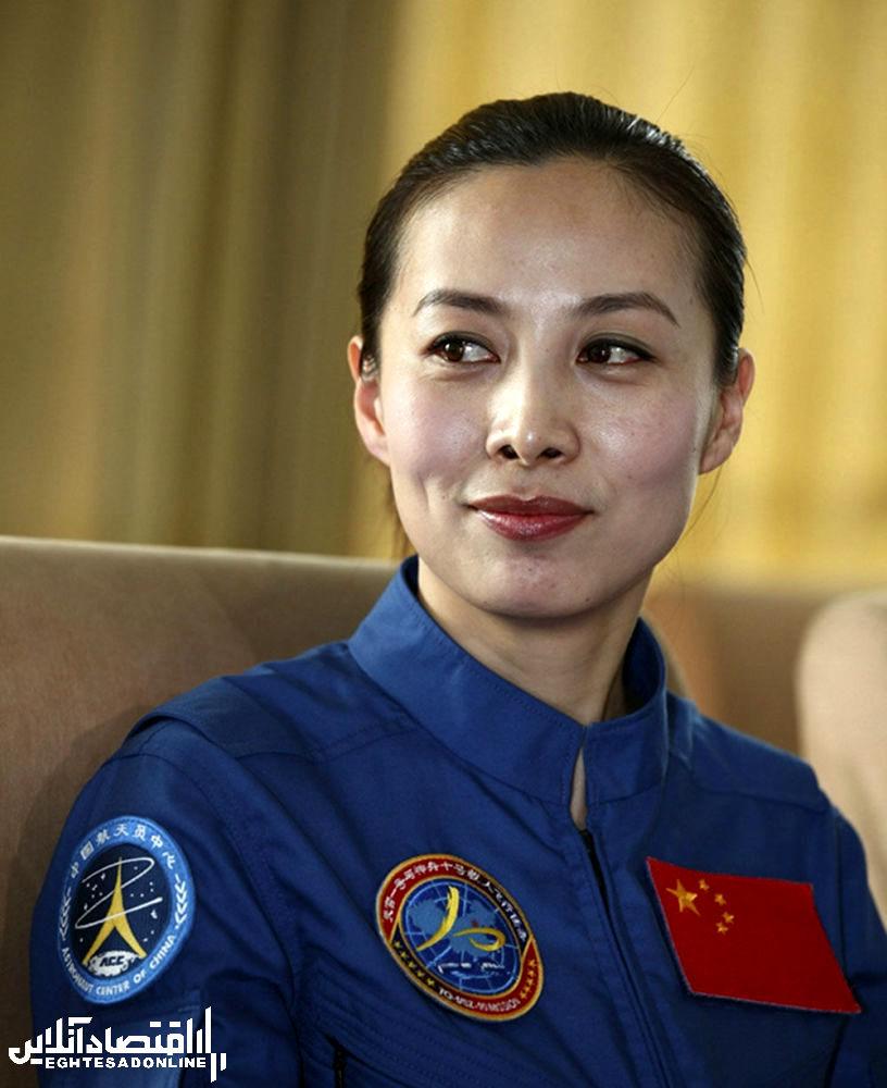 فضانورد چینی وان یاپین