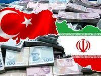 تراز تجاری ایران و ترکیه به زیان ایران تغییر کرده است