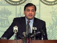 پاکستان مصمم به اجرای پروژه های بین المللی انرژی است