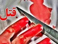 متهم: مزاحم تلفنی همسرم را کشتم؛ اعدامم کنید