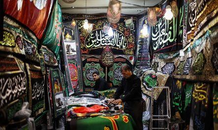 سیاهه فروشی در بازار همدان +عکس