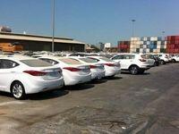 ترخیص خودروهای وارداتی تا ۱۶دی به صورت مشروط آزاد شد