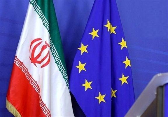 واکنش آمریکا به راهاندازی کانال مالی ویژه اروپا با ایران