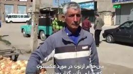 مصاحبه با پیرمرد طرفدار روحانی در اردبیل +فیلم