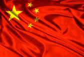 رهبری چین در بازارهای پایه جهانی