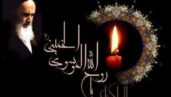محدودیتهای ترافیکی بیستونهمین سالگرد ارتحال حضرت امام(ره)