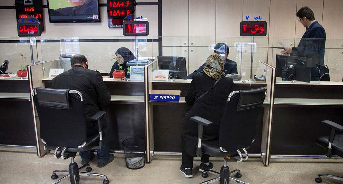 ساعت کار بانکها به روال قبل بازگشت