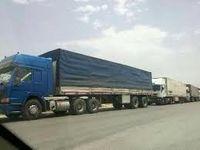 شوک عراق به تجار ایرانی