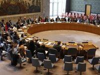شانس آمریکا در شورای امنیت برای تحریم ایران چقدر است؟