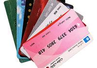 چگونه بساط اسکناس از جیب ایرانیها جمع شد؟/ سهونیم برابر جمعیت ایران کارت بانکی وجود دارد