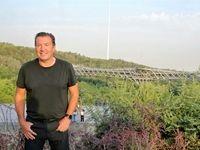 ویلموتس و تفریح تابستانی در پل طبیعت +عکس