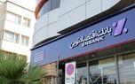 بانک اقتصادنوین گل کاشت / ثبت ۱۷۲۶میلیارد ریال سود عملیاتی در اردیبهشت  ۱۴۰۰