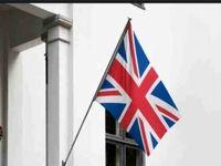 انگلیس حمله به نفتکشها، کار ایران بود