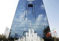 ترمز داراییهای موهوم موسسات اعتباری کشیده شد