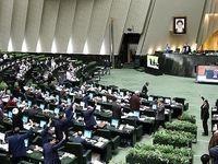 مطهری، پزشکیان، مصری و قوامی کاندیدای نایب رئیسی مجلس شدند