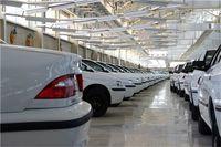تعطیلات تابستانی دلیل کاهش ۳۹درصدی تولید خودرو
