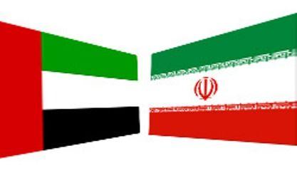4خواسته امارات برای مذاکره با ایران