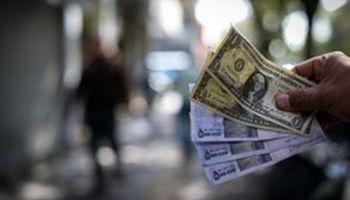 آیا نرخ ارز در حال سرکوب است؟