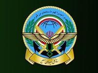 واکنش سپاه و ستاد کل نیروهای مسلح به تحریم ظریف