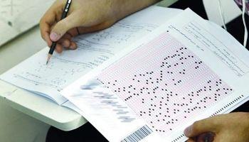 توزیع کارت آزمون دکتری آغاز شد