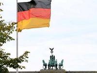هشدار صریح بانک مرکزی آلمان در خصوص وضعیت اقتصاد این کشور