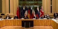 برگزاری دور دوم نشست کمیسیون مشترک برجام روز جمعه