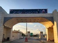 بازگشایی مرز مسافری مهران تکذیب شد