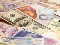 رشد نرخ رسمی ۱۹ ارز