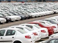 افزایش قیمت خودرو در قالب بسته