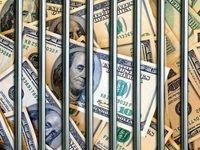 حساب ایرانیان در گرجستان بلوکه شد