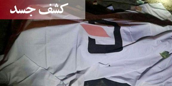 کشف جسد یک زن در نزدیکی تهران