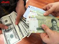 چشمانداز نرخ ارز در سال ۱۴۰۰