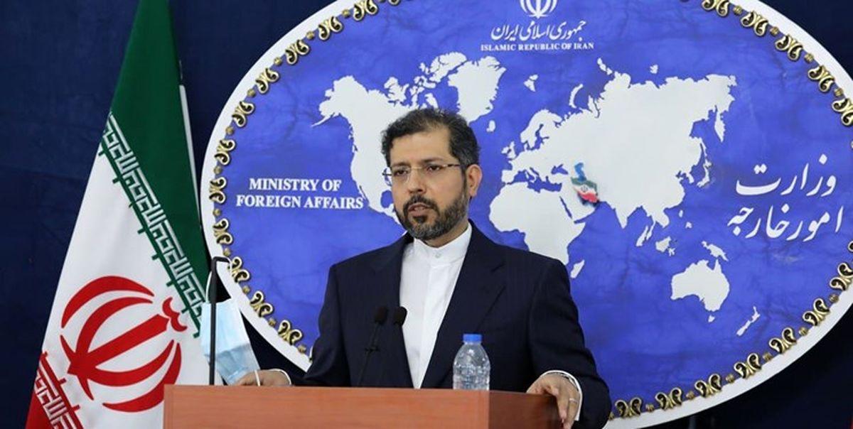وزیر امور خارجه چین  به ایران میآید