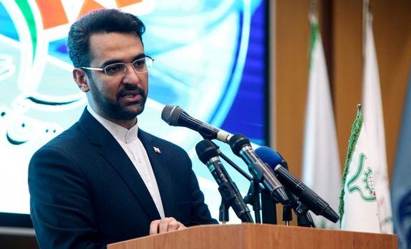 اتصال اینترنت همراه منتظر دستور وزیر کشور است