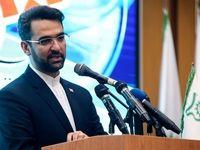 وزیر ارتباطات: اینترنت ملی معنا ندارد