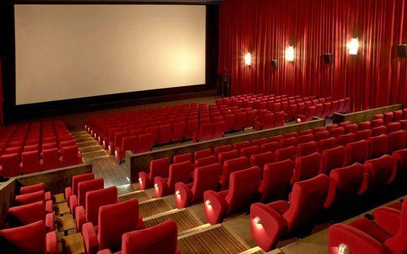 تعطیلی پنج روزه سینماهای سراسر کشور در ماه محرم