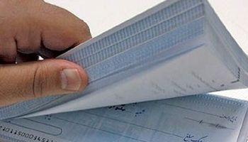 وصول ۹۲۹هزار فقره چک رمزدار در کشور