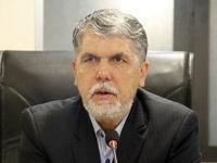 توئیت وزیر ارشاد درباره نگرانی رهبر انقلاب برای زبان فارسی