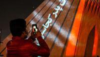 نورپردازی برج آزادی برای همدردی با افغانستان +عکس
