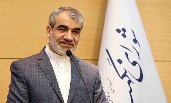 شورای نگهبان صحت مرحله اول انتخابات مجلس را تایید کرد
