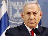 نتانیاهو: ایران بسیار خطرناک است