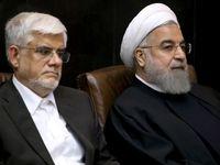 عارف: اصلاحطلبان نقش موثری در حمایت از روحانی در انتخابات داشتند