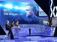 مورینیو این بار ایران و کیروش را آنالیز میکند