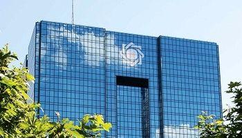 روابط بانکی با ایران تسهیل شد