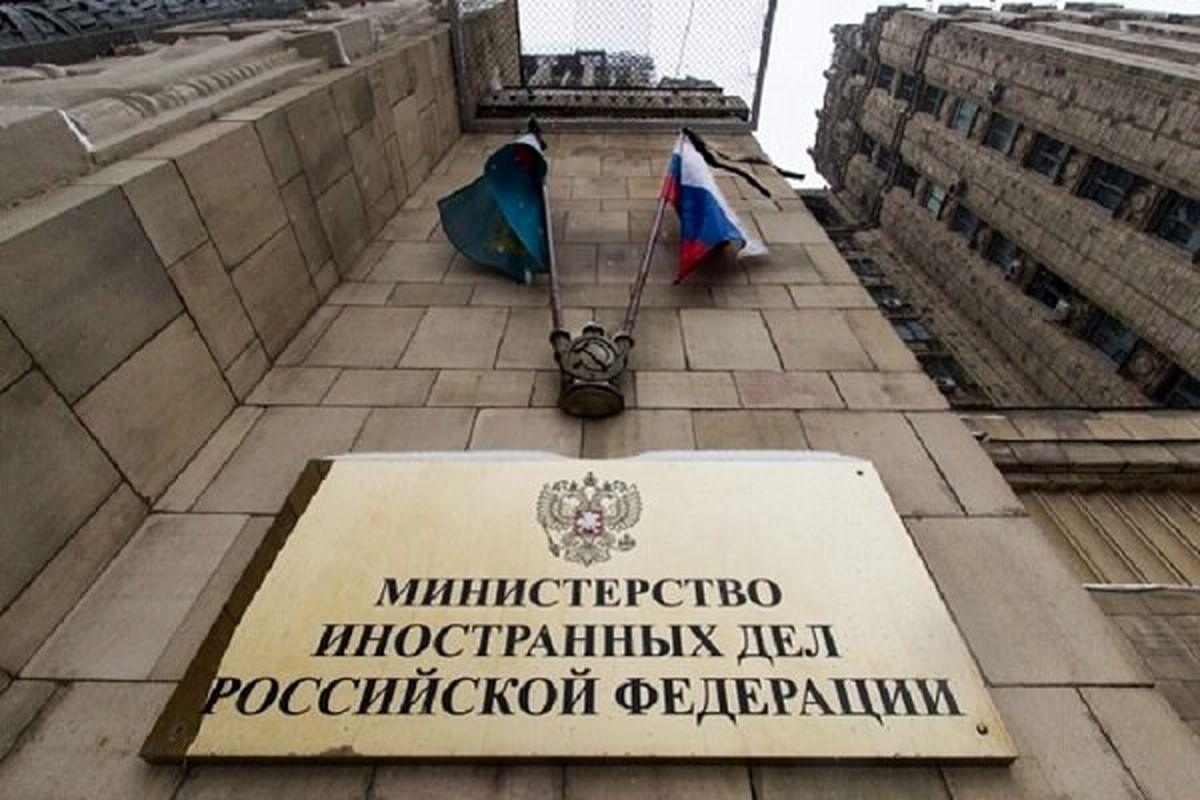 مذاکره روسیه و آمریکا بر سر برجام