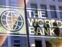 پیشبینی بانک جهانی از قیمت کالاهای اساسی