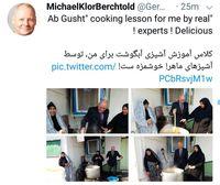 توییت سفیر آلمان درباره آبگوشت +عکس
