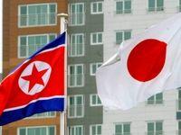 ژاپن: خواهان مذاکره بدون پیش شرط با کره شمالی هستیم